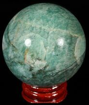 "Buy 2"" Polished Amazonite Crystal Sphere - Madagascar - #51604"