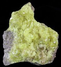 Sulfur  - Fossils For Sale - #51579