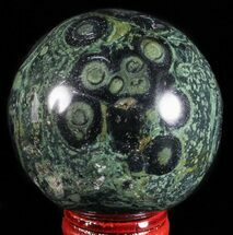"2.6"" Polished Kambaba Jasper Sphere - Madagascar For Sale, #59330"