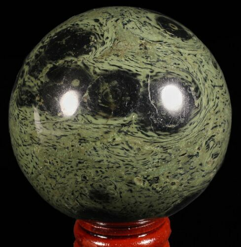 "2.5"" Polished Kambaba Jasper Sphere - Madagascar"