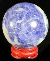 "1.9"" Polished Sodalite Sphere - Brazil For Sale, #61211"