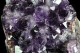 "8.6"" Tall Dark Amethyst Cluster From Uruguay - Custom Metal Stand - #76756-1"