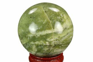 "Buy 1.8"" Polished Serpentine Sphere - Pakistan - #124300"