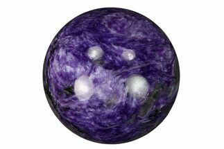 "Buy 1.1"" Polished Purple Charoite Sphere - Siberia, Russia - #164041"