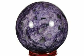 "1.95"" Polished Purple Charoite Sphere - Siberia, Russia For Sale, #165455"