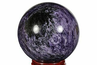 "Buy 1.95"" Polished Purple Charoite Sphere - Siberia, Russia - #165457"
