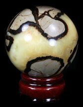 "Buy 2.6"" Polished Septarian Sphere  - #36070"