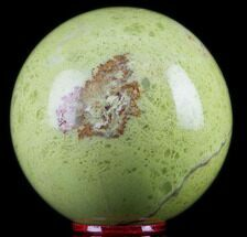 "2.5"" Polished Green Opal Sphere - Madagascar For Sale, #78761"