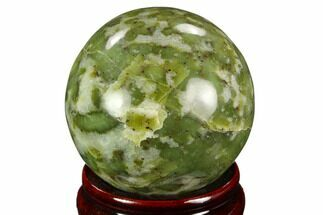 "Buy 2.35"" Polished Serpentine Sphere - Pakistan - #124318"