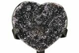 "4.8"" Quartz/Amethyst Crystal Heart with Metal Stand - Uruguay - #128074-1"