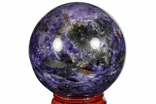 "2"" Polished Purple Charoite Sphere - Siberia, Russia For Sale, #165449"